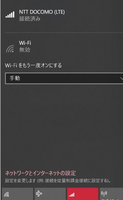 f:id:rajiroh:20190830174440j:plain