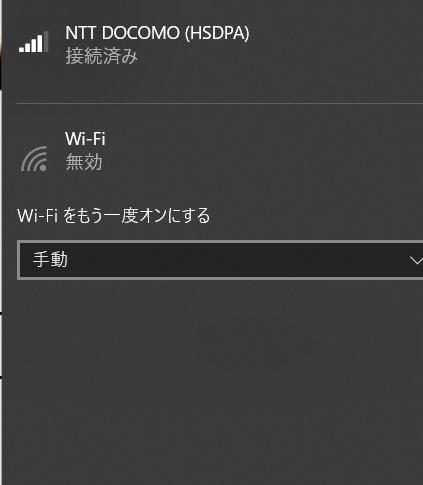 f:id:rajiroh:20190830181141p:plain
