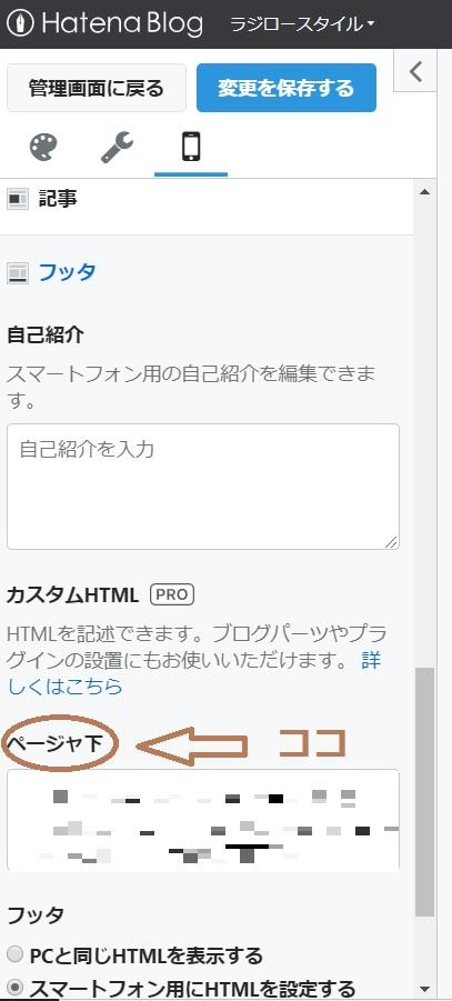 f:id:rajiroh:20190831233345j:plain