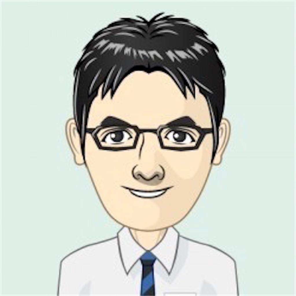 f:id:rajiroh:20200309223836j:image