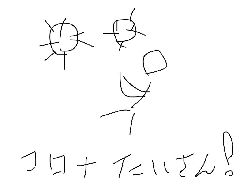 f:id:rajiroh:20200309224526j:image