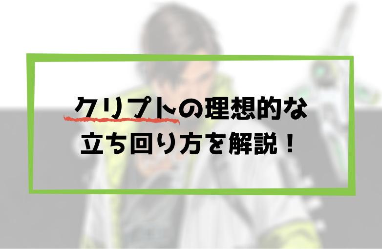 f:id:raki-2114:20201115200217p:plain