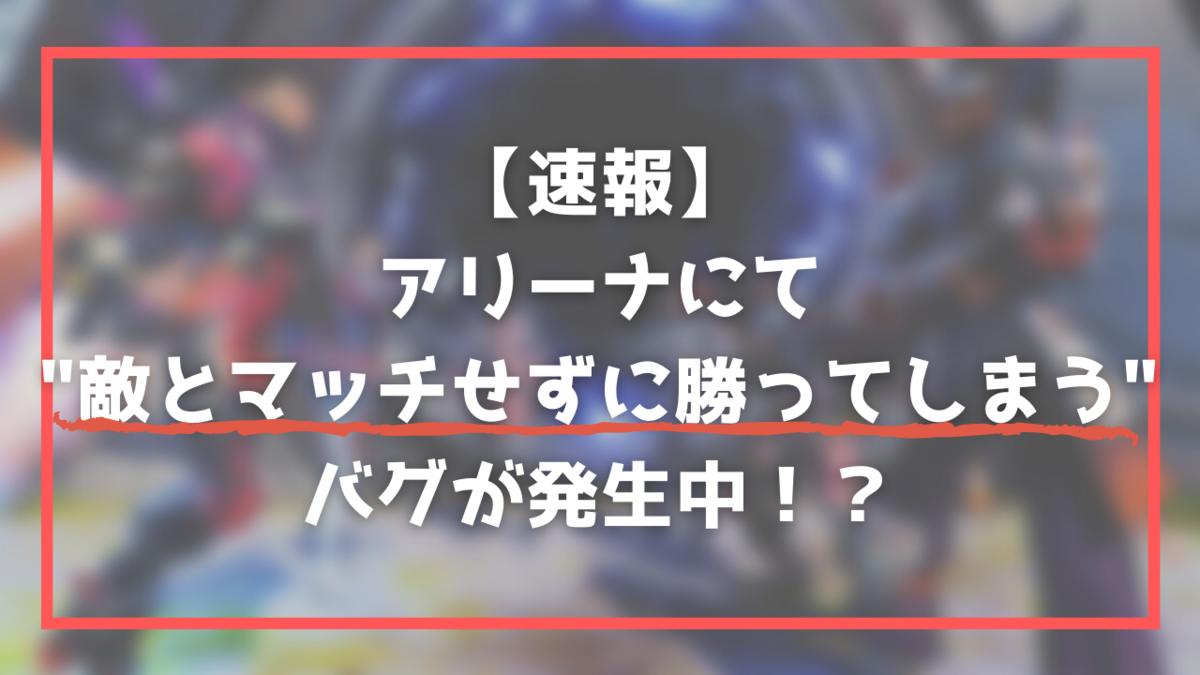 f:id:raki-2114:20210802162212p:plain