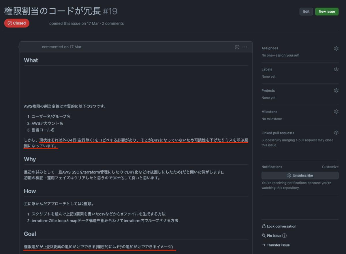 f:id:rakiyoshi:20210817151617p:plain