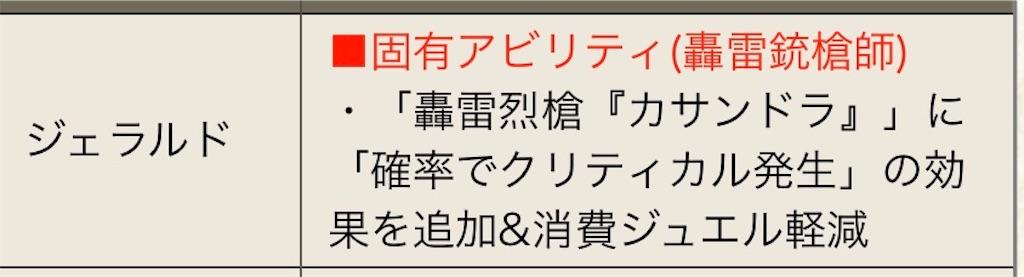 f:id:rakkatagatame:20191124175647j:image