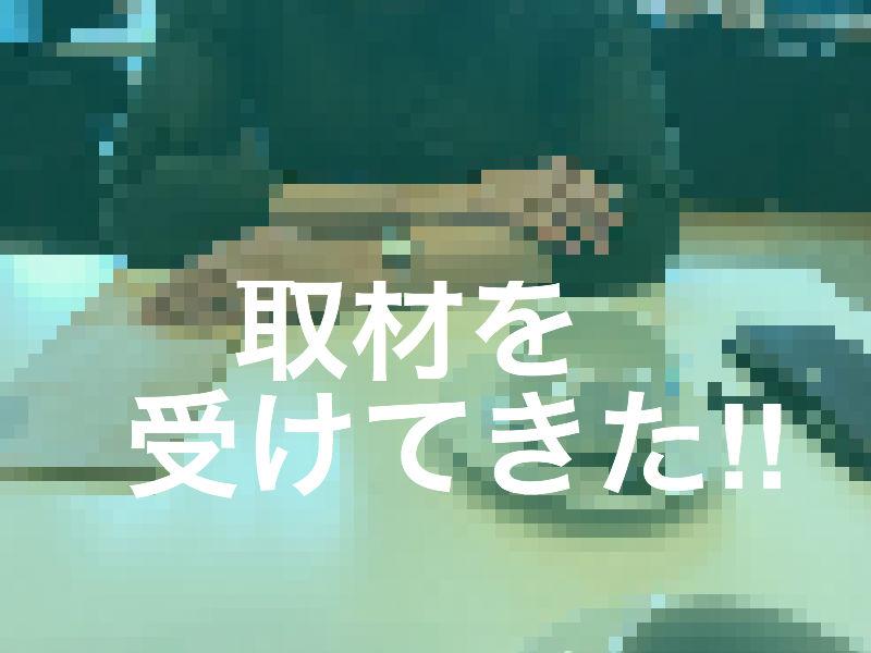 f:id:rakkoara:20171102165142j:plain