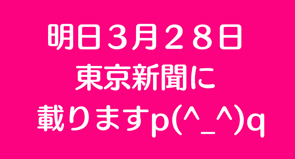 f:id:rakkoara:20200327172942p:plain