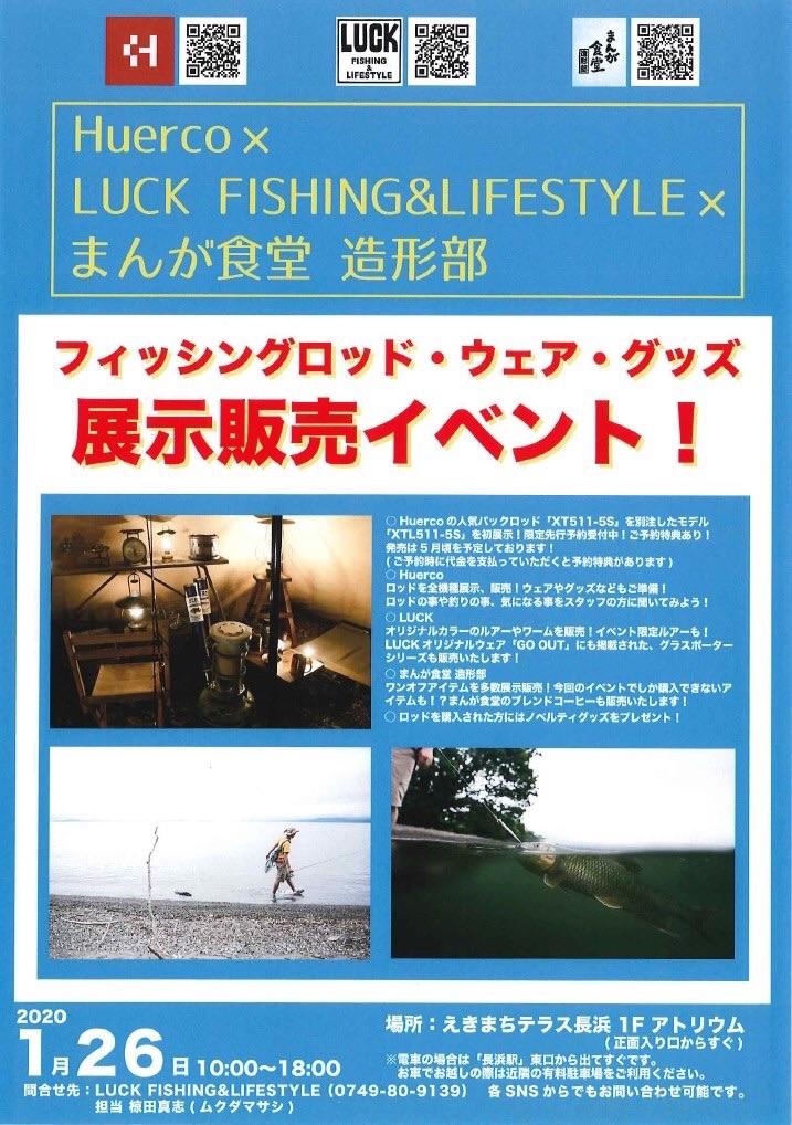 f:id:raku-aqua:20200126175307j:plain