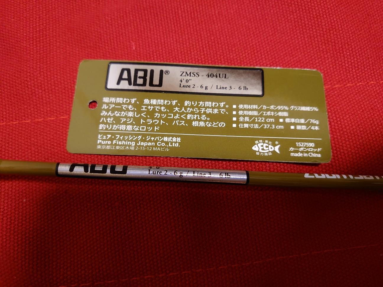 f:id:raku-aqua:20200906082023j:plain