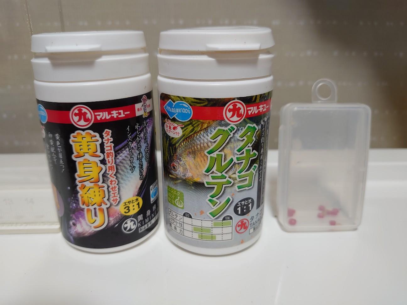 f:id:raku-aqua:20210601142606j:plain