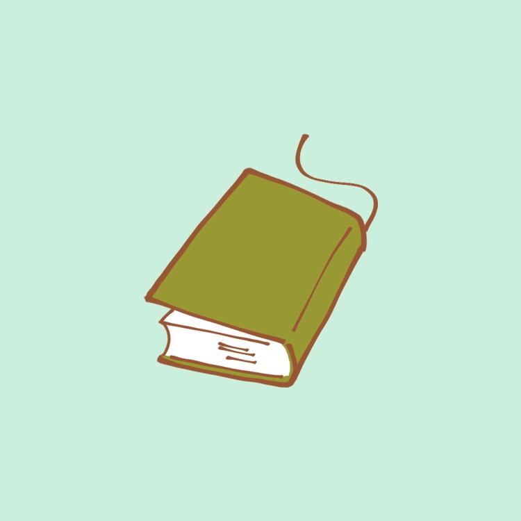 f:id:raku-book:20170812233223j:plain