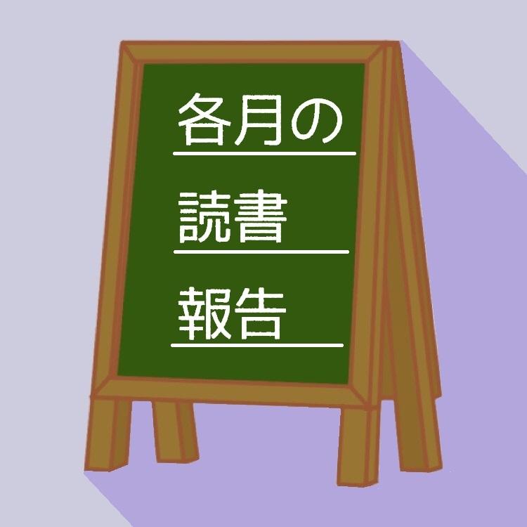 f:id:raku-book:20170831174628j:plain