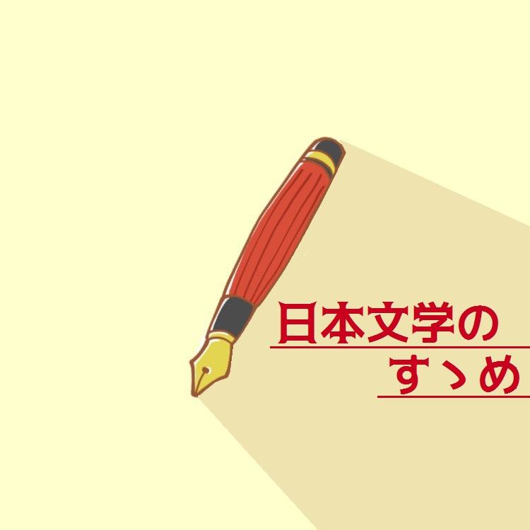 f:id:raku-book:20170831180256j:plain