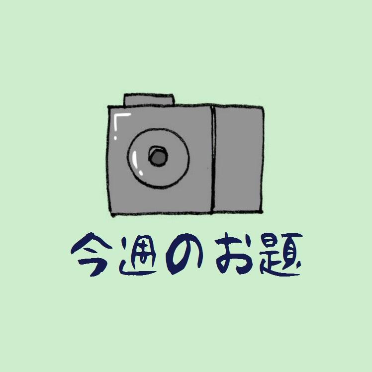 f:id:raku-book:20170831221148j:plain
