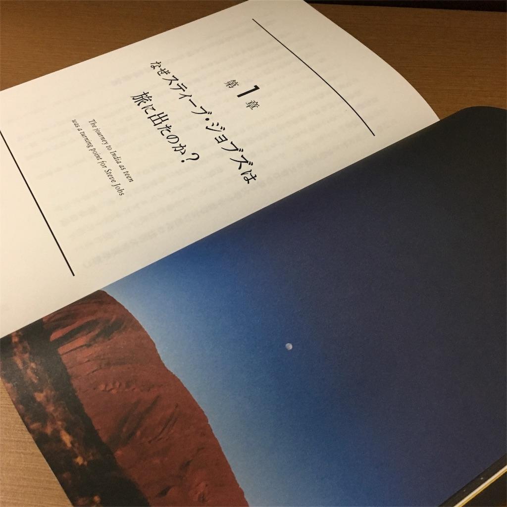 f:id:raku-book:20170905150829j:image