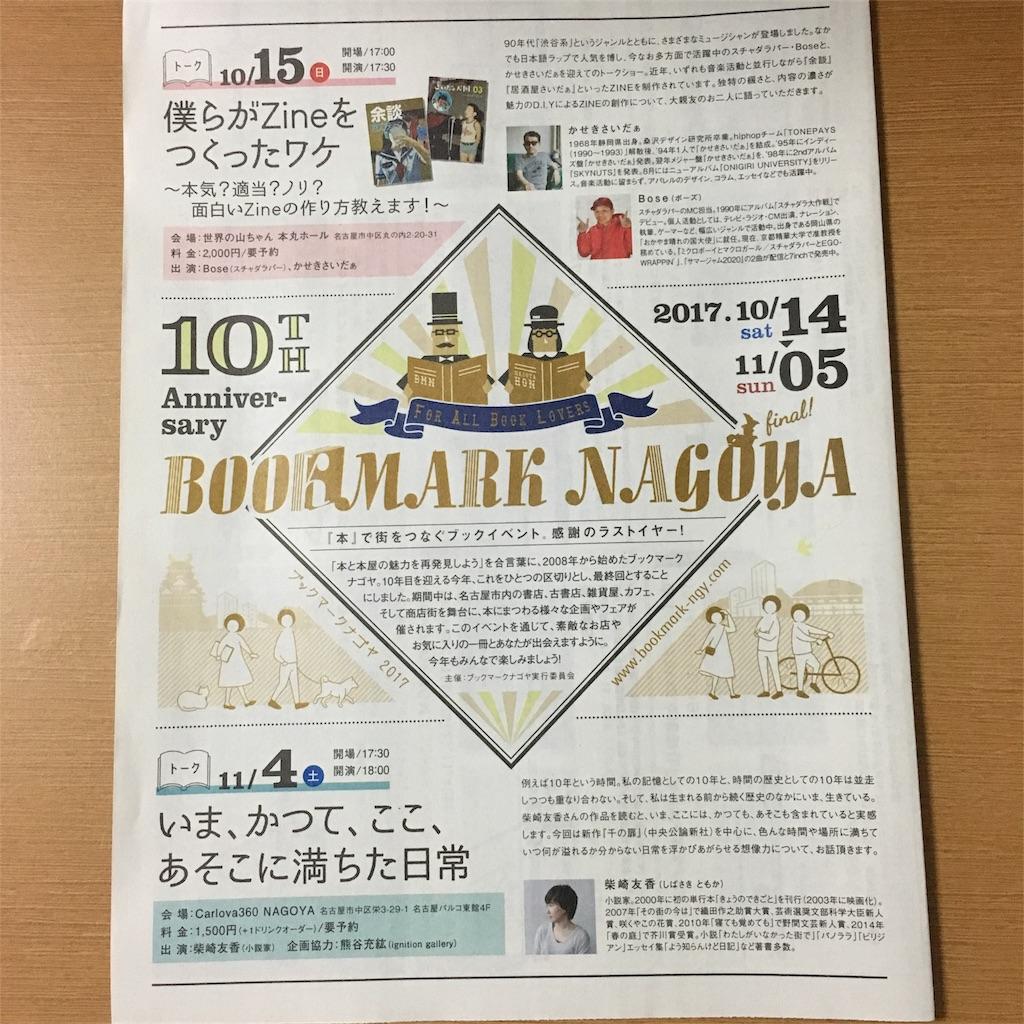 f:id:raku-book:20170912103848j:image