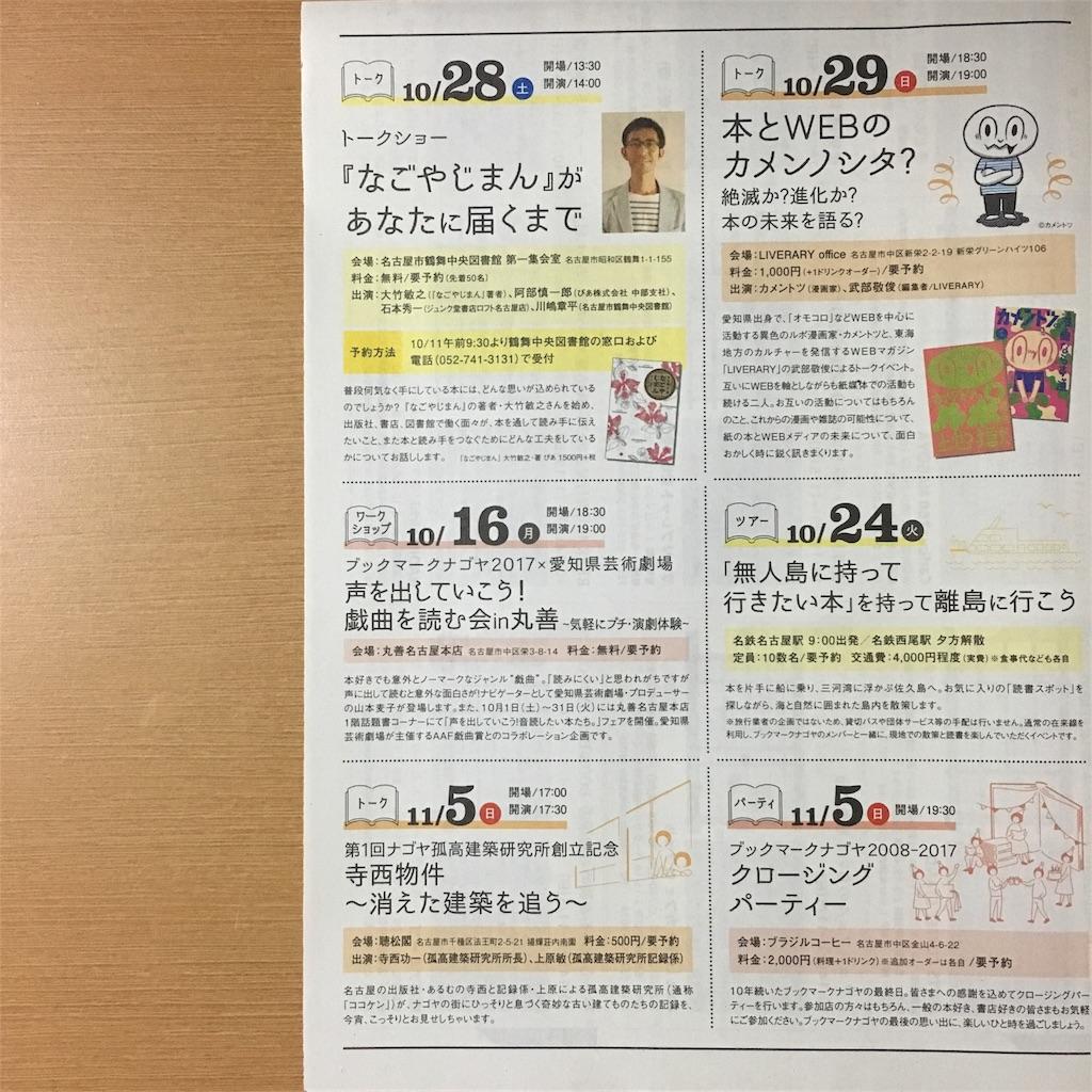 f:id:raku-book:20170912104052j:image