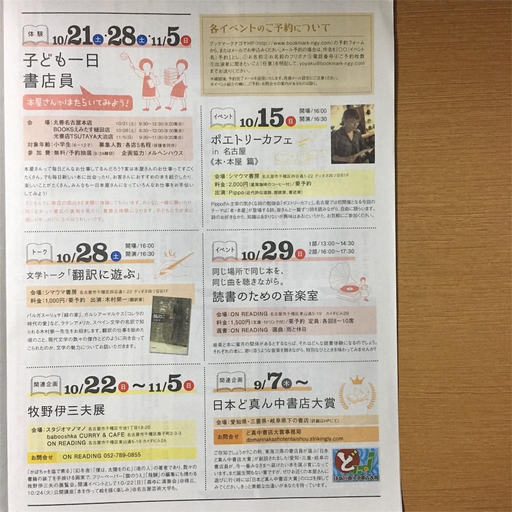 f:id:raku-book:20170912104116j:image