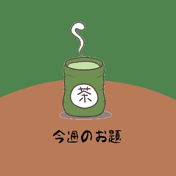 f:id:raku-book:20170917202248p:plain