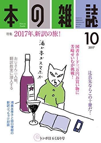 f:id:raku-book:20170924184008j:plain