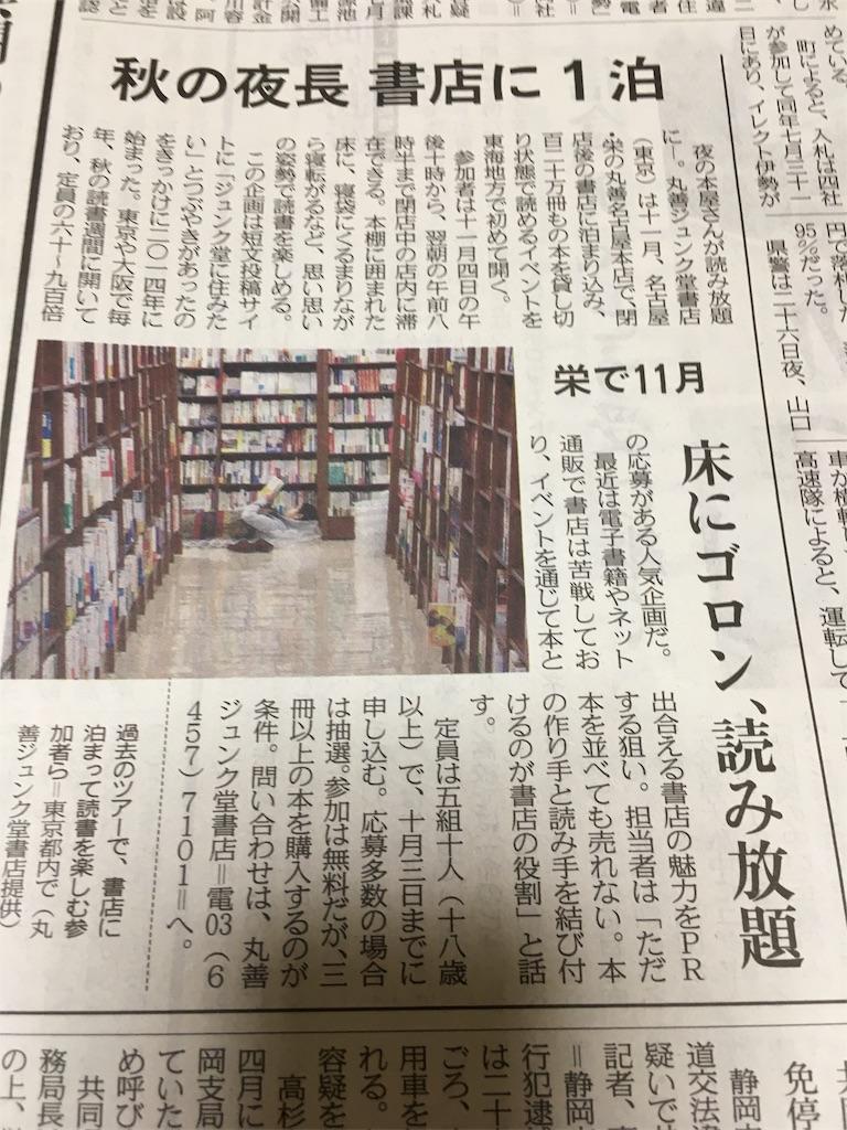 f:id:raku-book:20170927081438j:image