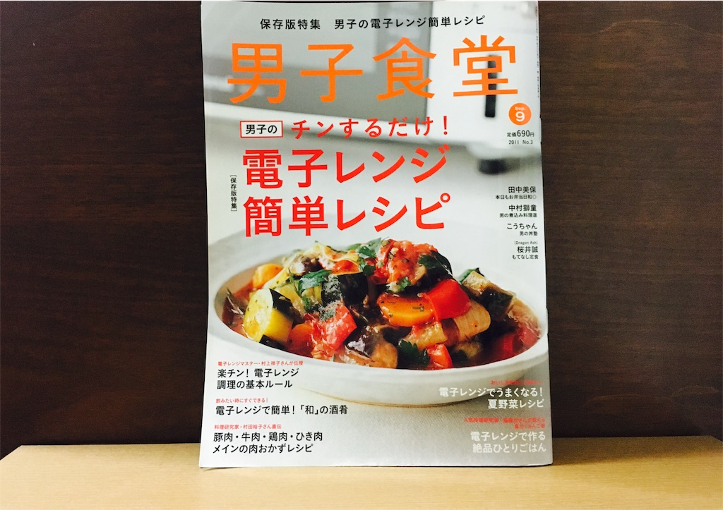 f:id:raku-book:20171008175500j:image