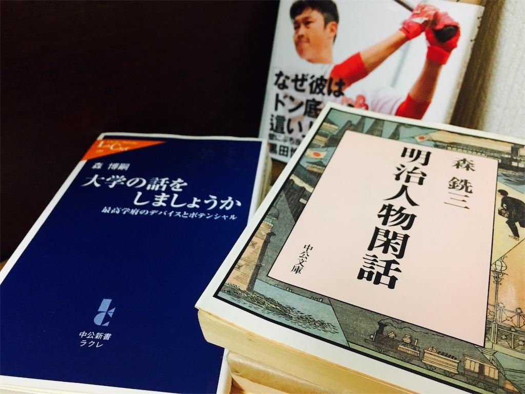f:id:raku-book:20171014232431j:image