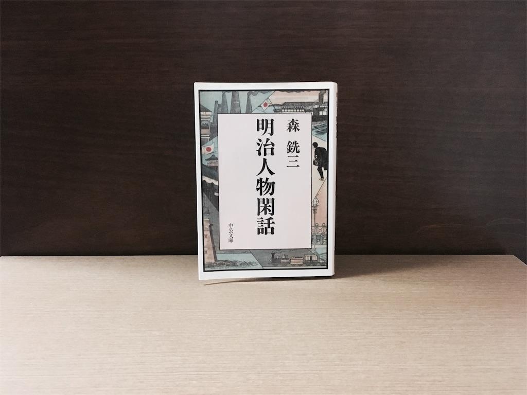 f:id:raku-book:20171014233530j:image
