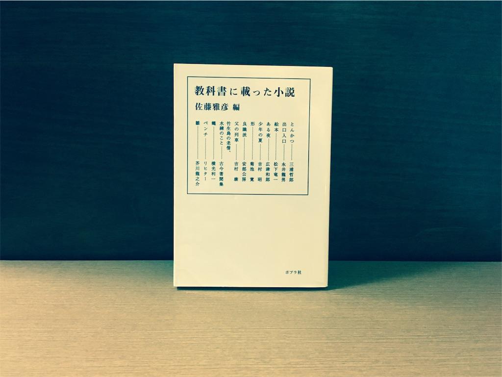 f:id:raku-book:20171014234437j:image