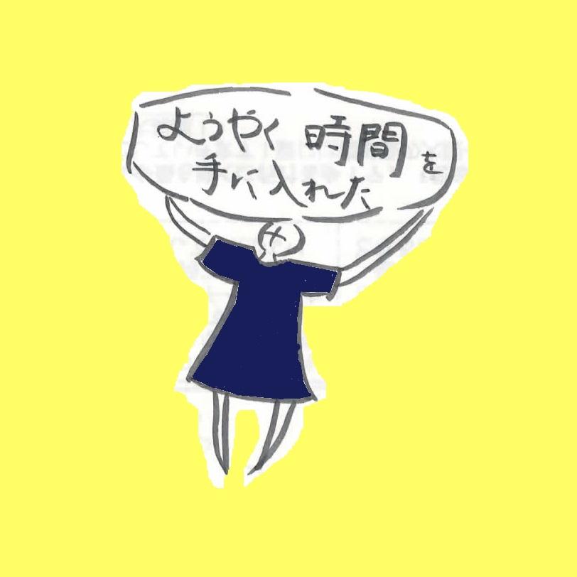 f:id:raku-book:20171017125514j:plain