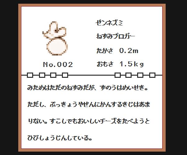 f:id:raku-book:20171022003331p:plain