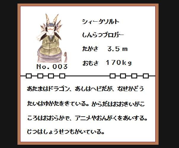 f:id:raku-book:20171026141716p:plain
