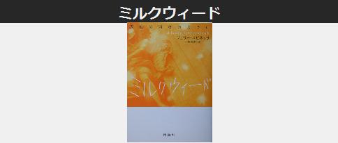 f:id:raku-book:20171114123048p:plain