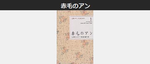 f:id:raku-book:20171114123105p:plain