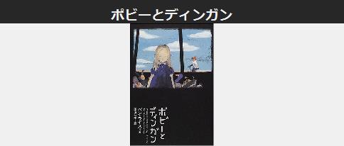 f:id:raku-book:20171114123120p:plain