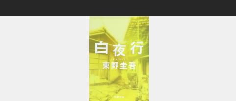 f:id:raku-book:20171114123135p:plain
