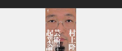 f:id:raku-book:20171114123150p:plain