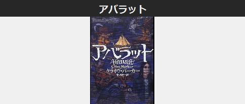 f:id:raku-book:20171114123233p:plain