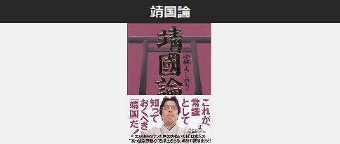 f:id:raku-book:20171114123253p:plain