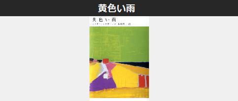 f:id:raku-book:20171114123315p:plain