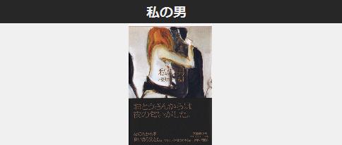 f:id:raku-book:20171114123342p:plain