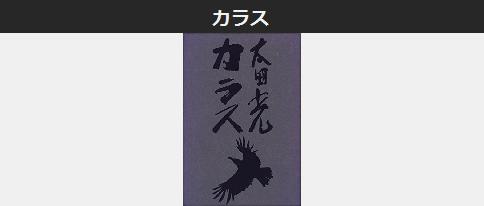 f:id:raku-book:20171114123359p:plain