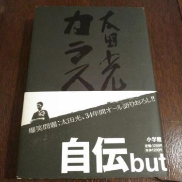 f:id:raku-book:20171114124149j:plain