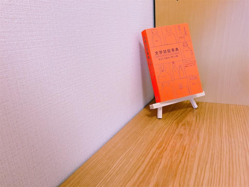 f:id:raku-book:20180331133334j:image