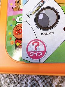 f:id:raku-eigo-momo:20210206143027j:plain
