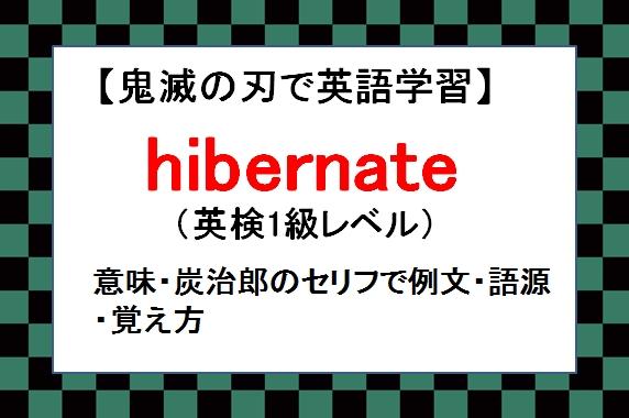f:id:raku-eigo-momo:20210320152433j:plain