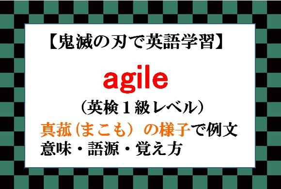 f:id:raku-eigo-momo:20210320223248j:plain