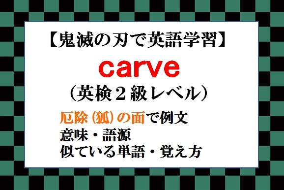 f:id:raku-eigo-momo:20210320230634j:plain