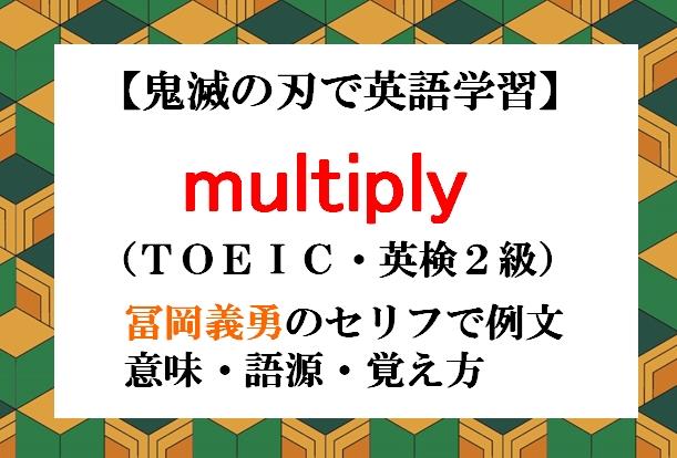 f:id:raku-eigo-momo:20210320231932j:plain