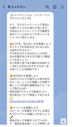 f:id:raku-eigo-momo:20210415212239j:image